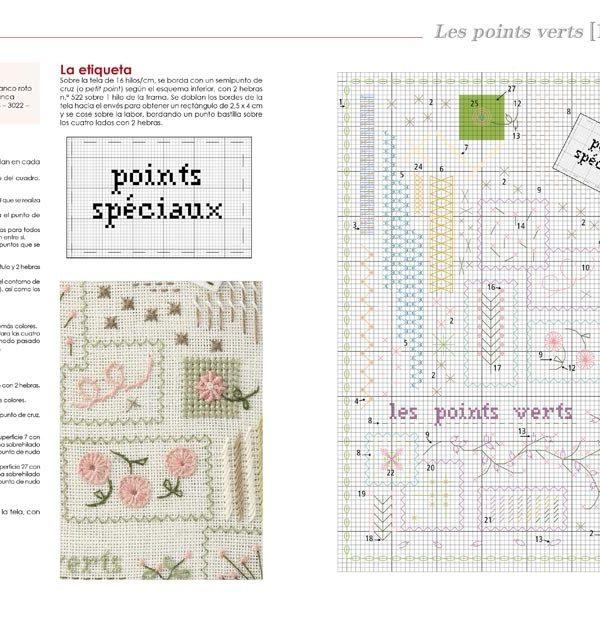 Cuaderno de bordado. Guia imprescindible de bordado tradicional (patrones)