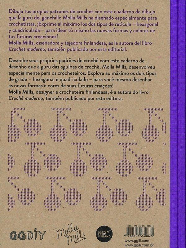 Libro de crochet SketchBook cuaderno de patrones (contraportada)