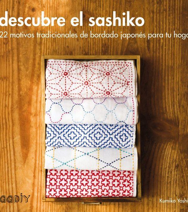 Libro descubre el Sashiko bordado japones (portada)
